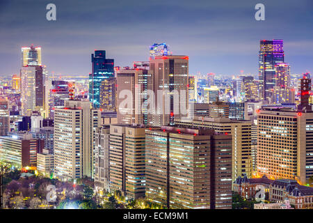 Office bulidings cityscape in Chiyoda District, Tokyo, Japan. - Stock Photo