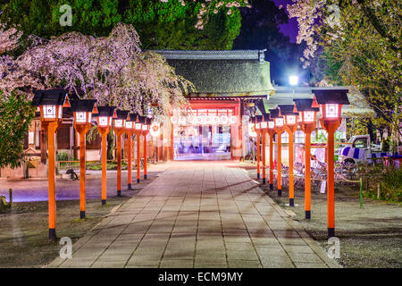 Kyoto, Japan at Hirano Shrine in the spring season. - Stock Photo
