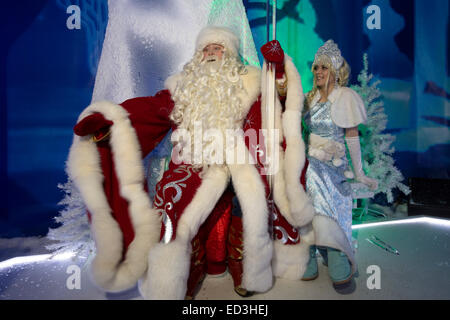 Moscow, Russia. 25th Dec, 2014.  Father Frost (Ded Moroz) has arrived in Moscow from his headquarters from north - Stock Photo