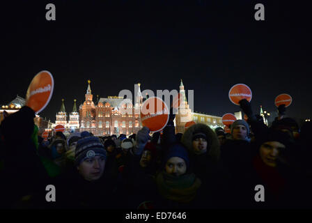 Moscow, Russia. 30th Dec, 2014. Alexei Navalny's supporters gather at Manezhnaya Square in Moscow, Russia, on Dec. - Stock Photo