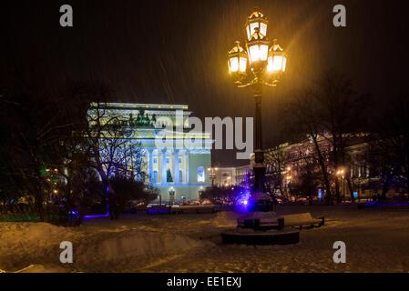 Alexandrinsky Theatre or Russian State Pushkin Academy Drama Theater St.Petersburg, Russia - Stock Photo