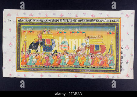 Rajasthani miniature painting from Rajasthan, India.  Probably late 19th century or early 20th century. - Stock Photo