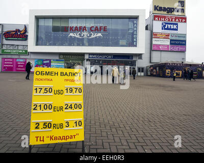 Kiev, Ukraine. 18th Jan, 2015. Placards with the exchange rate of the exchange office in front of trade center ''Square''. - Stock Photo