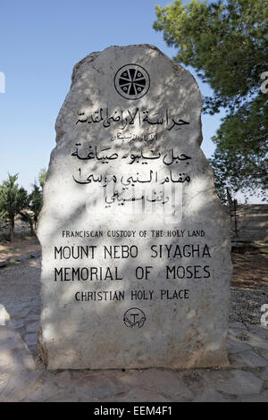 Memorial stone to Moses, who saw the Holy Land from Mount Nebo but wasn't allowed to enter it, Mount Nebo, near - Stock Photo