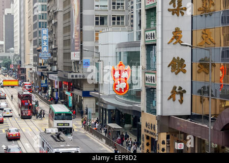 Des Voeux Road Central, Hong Kong - Stock Photo
