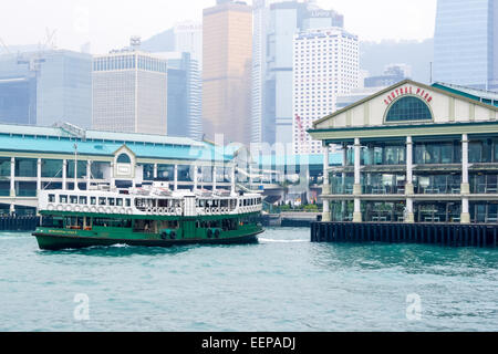 Star Ferry terminal on Hong Kong island, China - Stock Photo