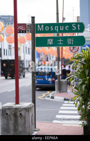 Mosque Street in the Chinatown district of Singapore. - Stock Photo