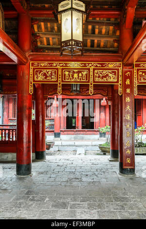 Doorway, Dai Tanh Sanctuary, Temple of Literature, Hanoi, Vietnam - Stock Photo