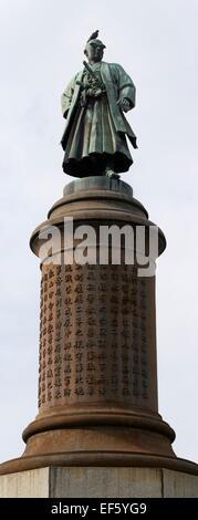 Statue at Yasukuni Shrine in Tokyo, Japan - Stock Photo