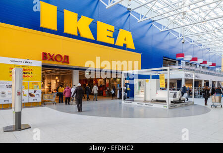 IKEA Is The Worldu0027s Largest Furniture Retailer · IKEA Samara Store. IKEA Is  The Worldu0027s Largest Furniture Retailer, Founded In Sweden In