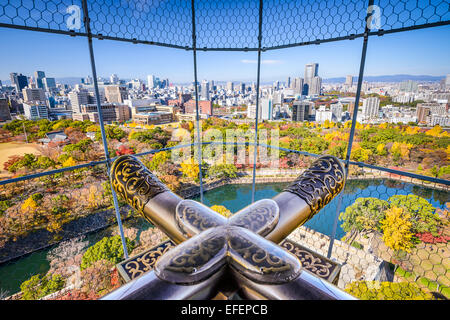 Osaka, Japan, view of city from the castle. - Stock Photo