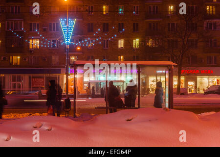 Moscow, Russia. 3rd February, 2015. Weather: Heavy snow in Moscow today. Not cold but windy day. Temperature is - Stock Photo