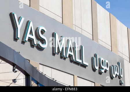 Yas Mall Shopping Center at the Yas Island in Abu Dhabi. December 19, 2014 in Abu Dhabi, United Arab Emirate - Stock Photo