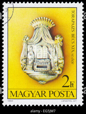 HUNGARY - CIRCA 1984: A stamp printed in Hungary shows Torah Shield from Vienna from the 'Reopening of Jewish Museum, - Stock Photo