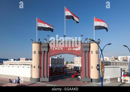 Yemen Pavilion at the Global Village in Dubai - Stock Photo