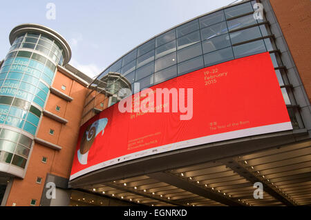 manchester arndale center centre uk shopping shops town large video wall display - Stock Photo