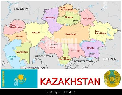 kazakhstan administrative map with flag Stock Vector Art