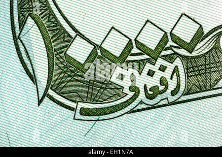 Detail from an Afghan 10,000 Afghani banknote showing the number 10,000 in  Eastern Arabic / Arabic–Indic numerals - Stock Photo