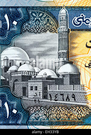 Qubbat Al-Bakiliyah Mosque in Sana'a from 10 rials banknote, Yemen, 1990 - Stock Photo
