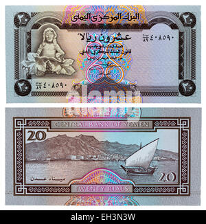 20 rials banknote, Sculpture of Dionysus with grapes, Aden Harbour, Dhow sailboat, Yemen, 1995 - Stock Photo