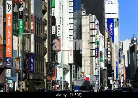 Japan, Honshu island, Tokyo, Chuo Ginza - Stock Photo