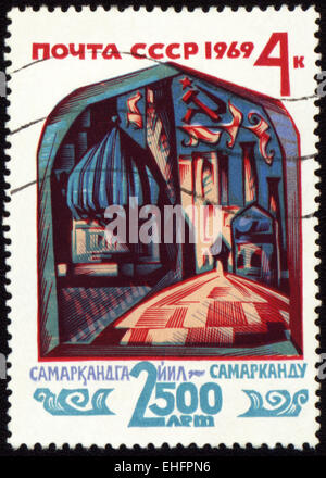 USSR - CIRCA 1969: stamp printed in USSR devoted to 2500th anniversary of Samarkand - Stock Photo