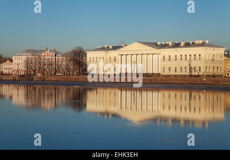 Saint Petersburg Scientific Center of the Russian Academy of Sciences and SPbU, St. Petersburg, Russia. - Stock Photo