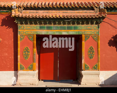Arch / archway / internal gate / gateway / porch in the wall / walls of the Palace Museum. The Forbidden City, Beijing. - Stock Photo