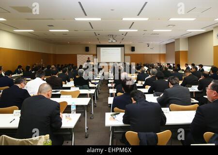 Shuichi Takano, MARCH 16, 2015 : Management seminars for sports organizations are held at Ajinomoto National Training - Stock Photo