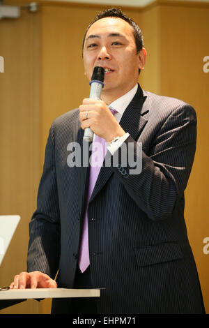 Izumi Yamada, MARCH 16, 2015 : Management seminars for sports organizations are held at Ajinomoto National Training - Stock Photo