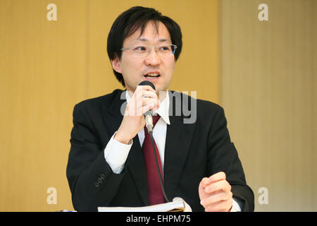 Shin Satozaki, MARCH 16, 2015 : Management seminars for sports organizations are held at Ajinomoto National Training - Stock Photo