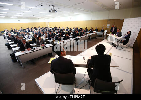 General View, MARCH 16, 2015 : Management seminars for sports organizations are held at Ajinomoto National Training - Stock Photo