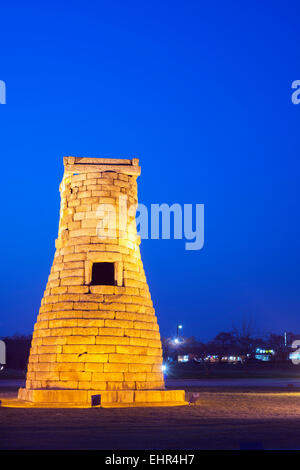 Asia, Republic of Korea, South Korea, Gyeongsangbuk-do, Gyeongju, Cheomseongdae Astronomical Observation Tower - Stock Photo