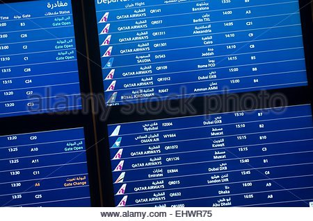 Doha Qatar Hamad International Airport departures. - Stock Photo
