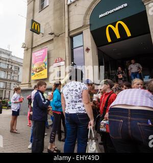 MINSK, BELARUS - June 3, 2014: McDonalds restaurant sign. McDonald's Corporation is the world's largest chain of - Stock Photo