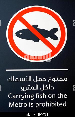 Asia, United Arab Emirates, UAE, Dubai, Baniyas Road, D-85, Al Racing, tube station, railway station, sign, no fish, - Stock Photo