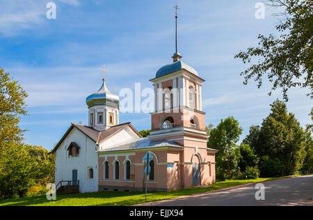Ancient Trinity Church in Velikiy Novgorod, Russia - Stock Photo
