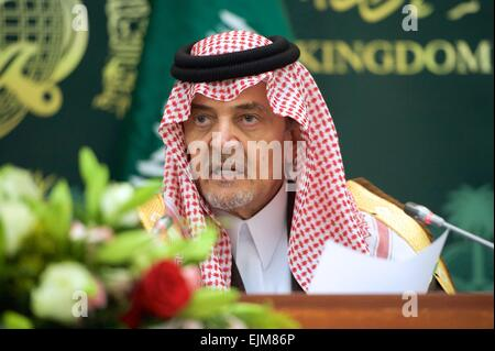 Saudi King Salman Saud al-Faisal March 5, 2015 in Riyadh, Saudi Arabia. - Stock Photo