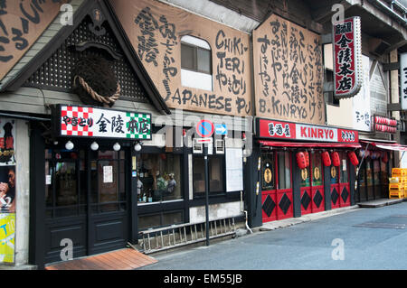Storefronts in row; Tokyo, Japan - Stock Photo