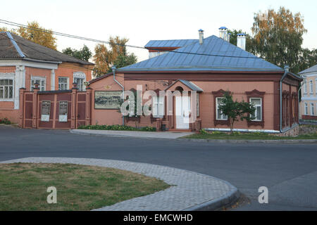 The factory of the the Museum of Forgotten Tastes in Kolomna, Russia - Stock Photo