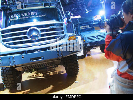 Shanghai, China. 20th Apr, 2015. Photo taken on April 20, 2015 shows a vehicle displayed in the Auto Shanghai 2015, - Stock Photo