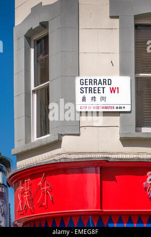 Just off Leicester Square, city of Westminster, London, lies Chinatown with its street signs in both english and - Stock Photo