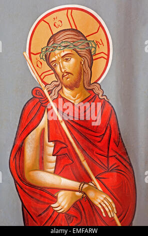 JERUSALEM, ISRAEL - MARCH 5, 2015: Christ in the bond icon at the entry to orthodox chapel on the Via Dolorosa by - Stock Photo
