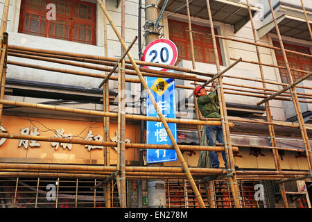 Bamboo scaffolding poles used for building and construction, Shanghai, China - Stock Photo