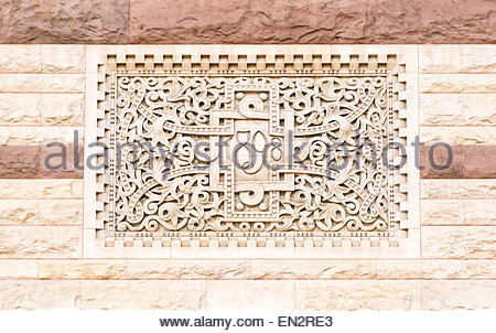 Architectural details of the Old City Hall which is a variance of the Romanesque Revival called Richardsonian Romanesque. - Stock Photo