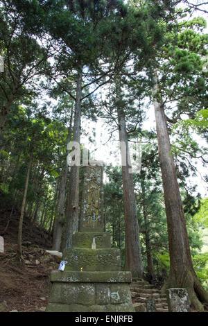 Climbing of Mt.Ooyama,Isehara city,Kanagawa,Prefecture,Japan - Stock Photo