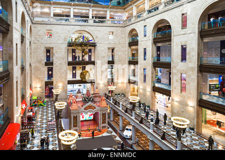MOSCOW, RUSSIA - MAY 7, 2015: decoration Central Children's Store on Lubyanka Square. The department store is the - Stock Photo