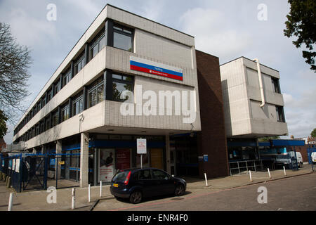 Blood bank St Georges Hospital Blackshaw Road Tooting London - Stock Photo