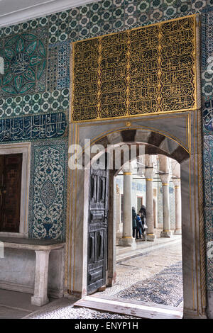 Looking from the Hall with a Fountain into the Courtyard of the Black Eunuchs in the Harem at Topkapi Palace, Istanbul, - Stock Photo