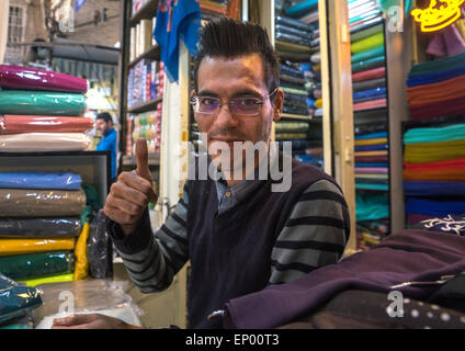 Islamic Republic Of Iran Tehran Bazaar Household Items